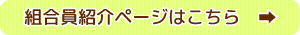 syoukai_b2